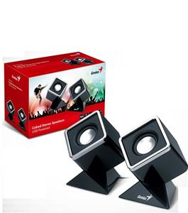 Genius SP-D120-Cubed-Stereo-Speakers